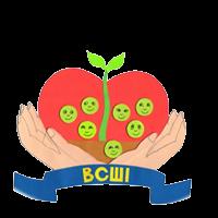 КЗ ЛОР Винниківська Санаторна Школа-Інтернат